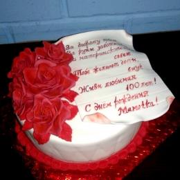 Торт красно-белый с розами_1