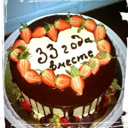 Торт на 33 годовщину свадьбы_1