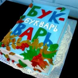 Торт к 1 сентября_2